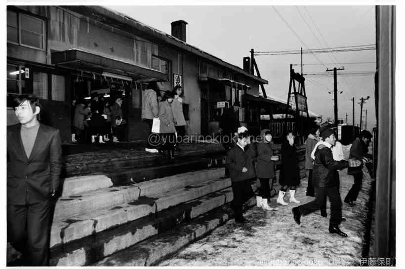 1970年1月1日混5レ・清水沢駅