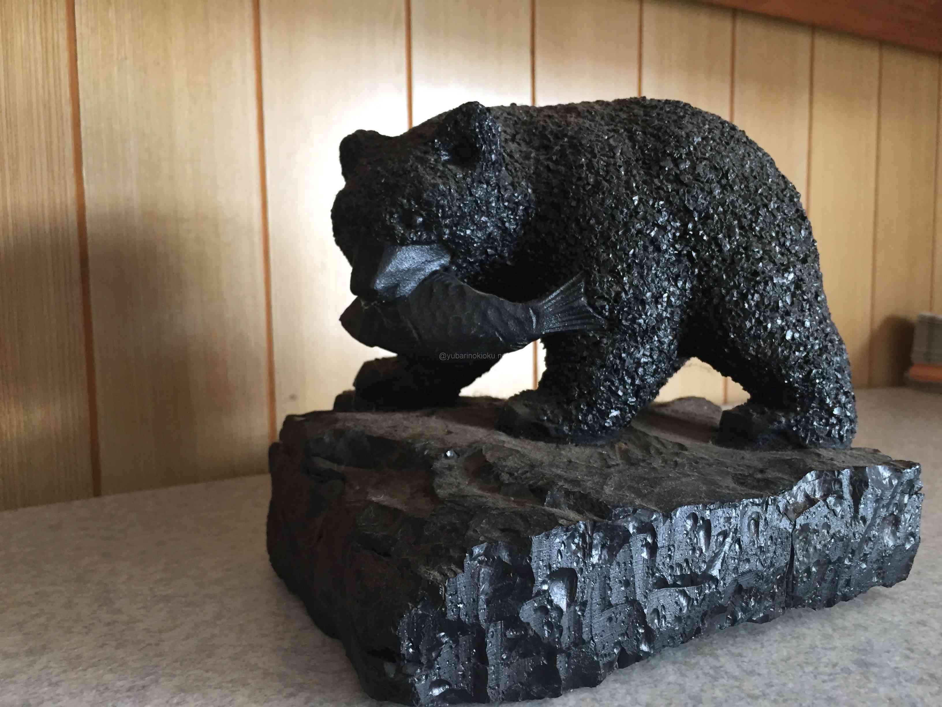石炭彫りの熊