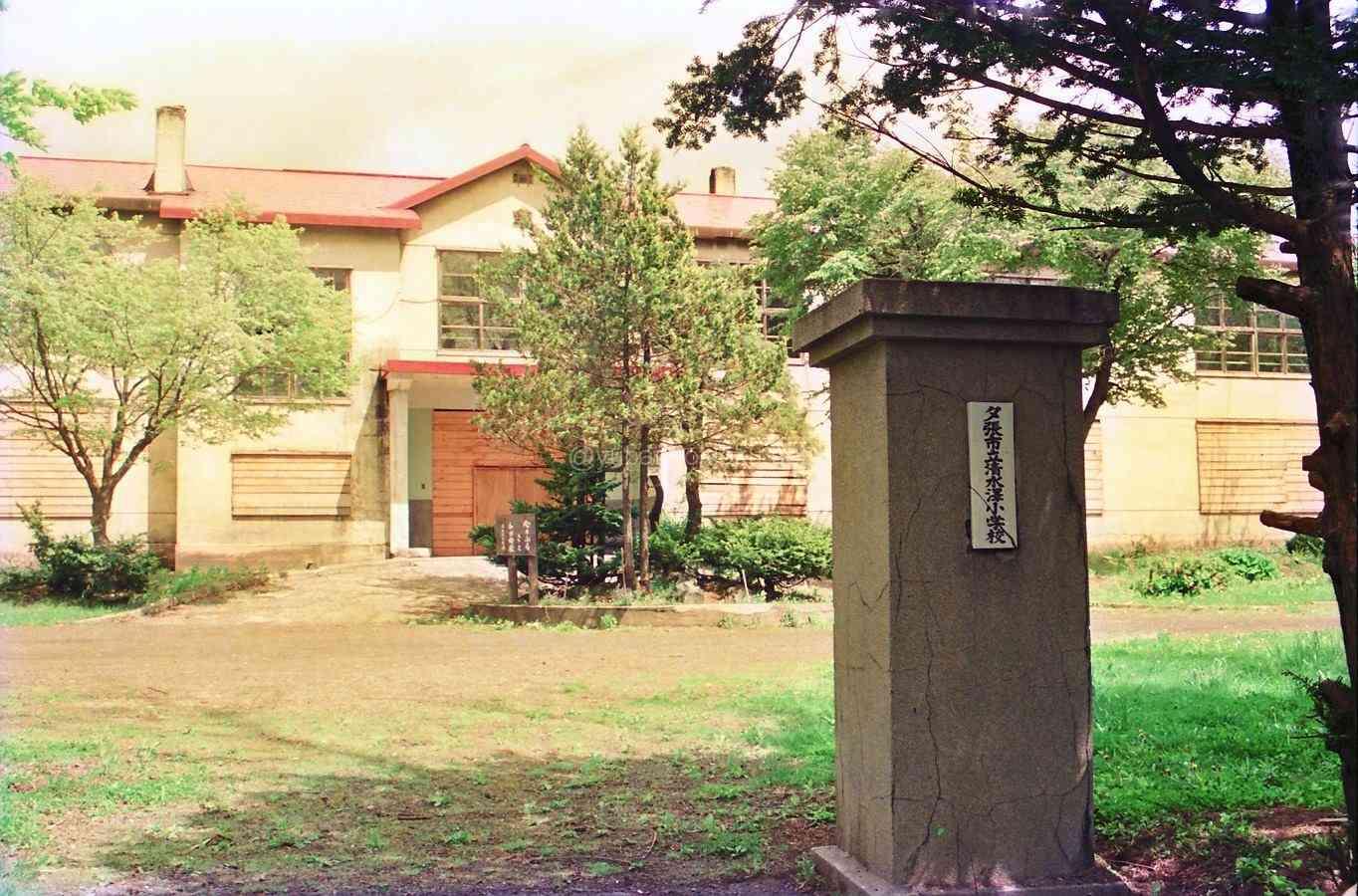 1990年旧清水沢小学校門柱と表札