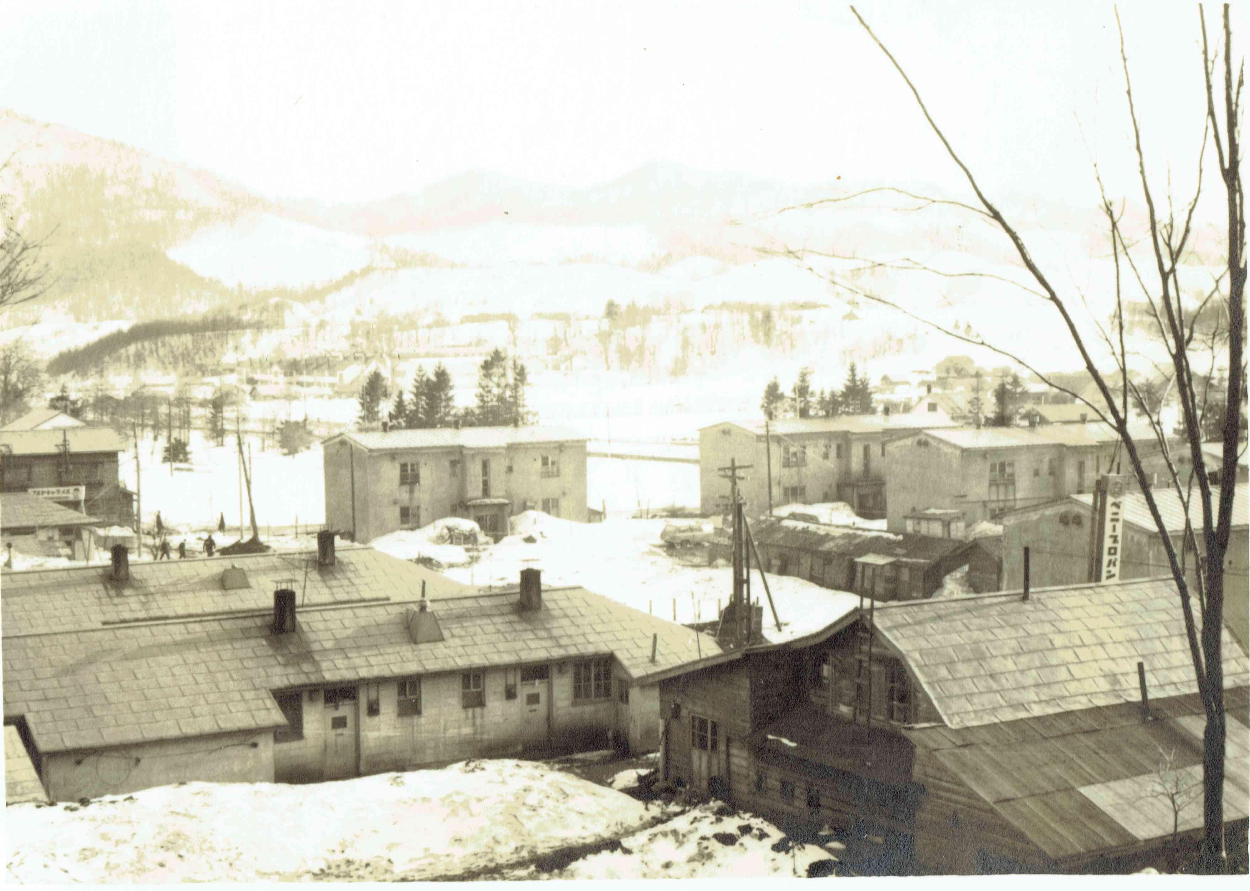昭和30年代の南清水沢にあった教員住宅