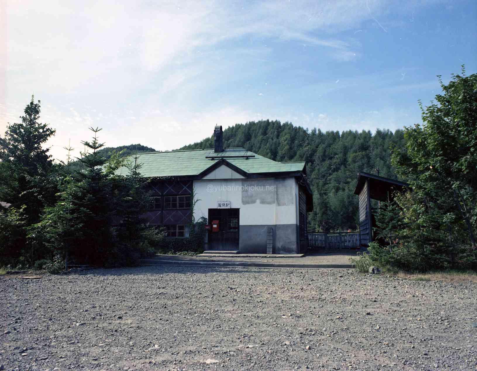 昭和57年の遠幌駅