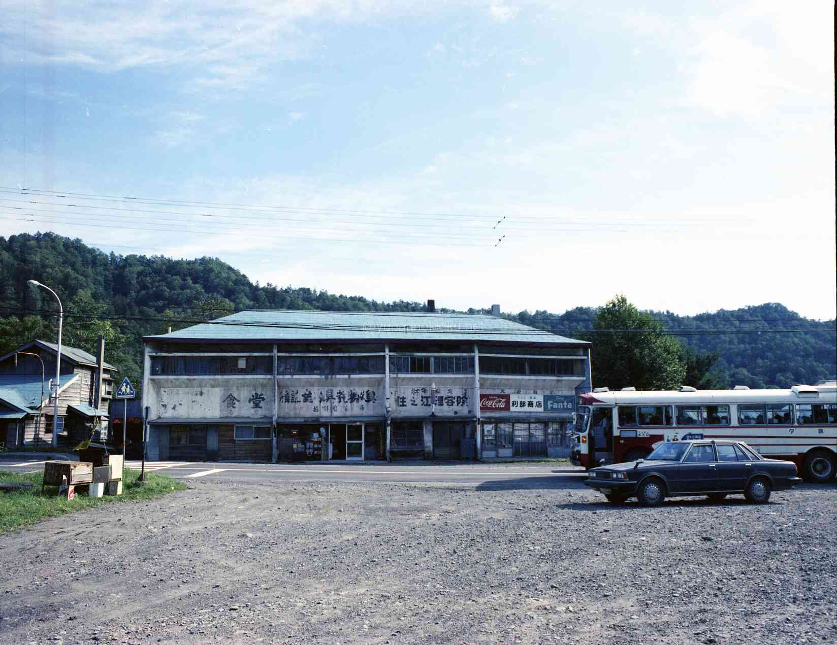 昭和57年の遠幌駅前