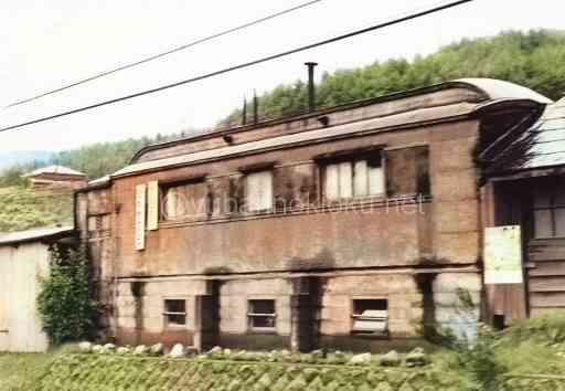 夕張鉄道ハ60を使った事務所