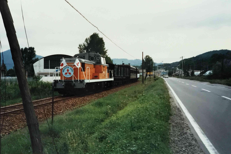 三菱大夕張鉄道のさよなら列車、健康会館前