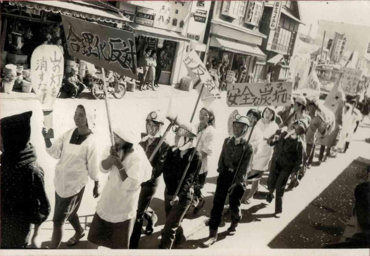 昭和32年夕張南高の仮装行列