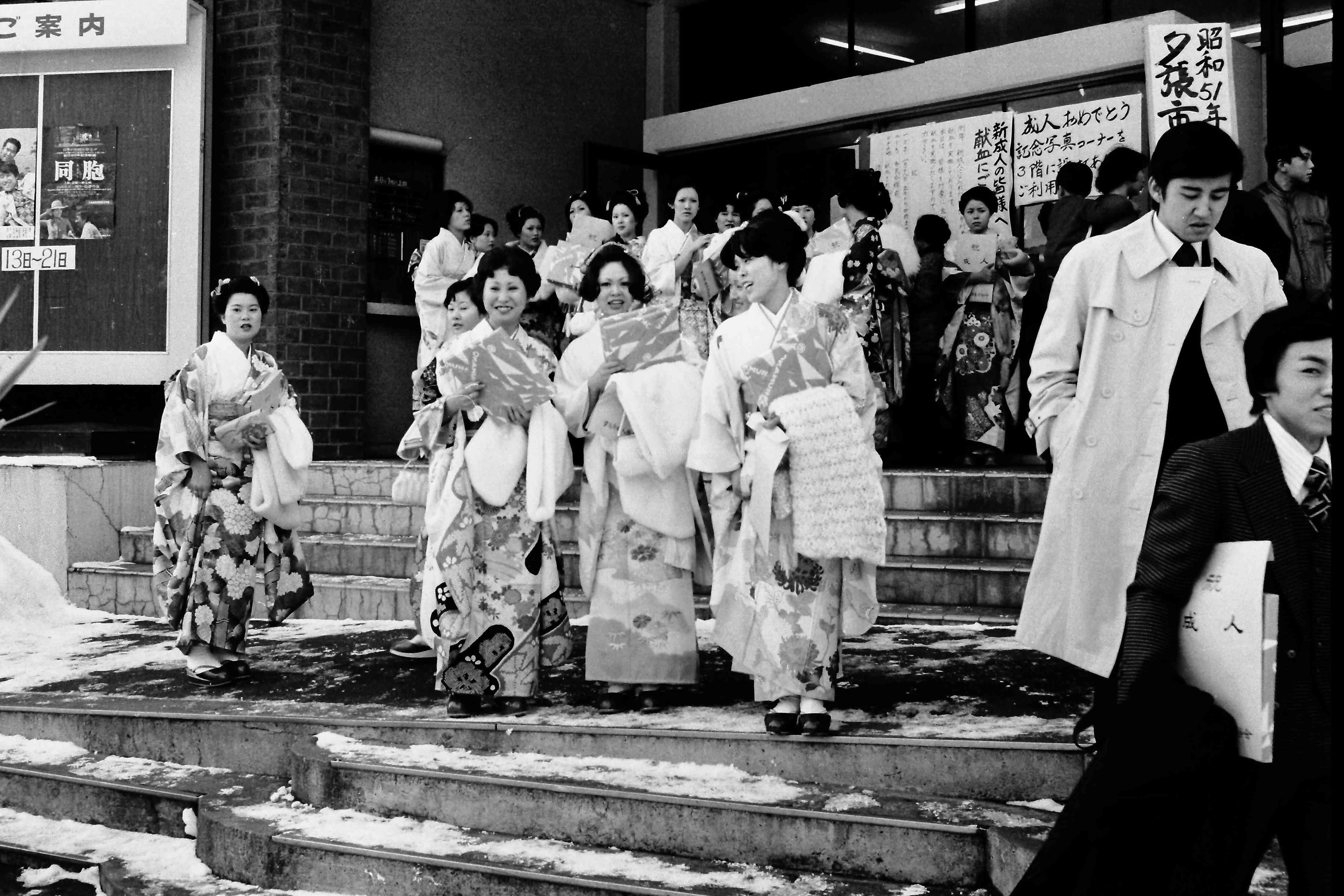 昭和51年の成人祭