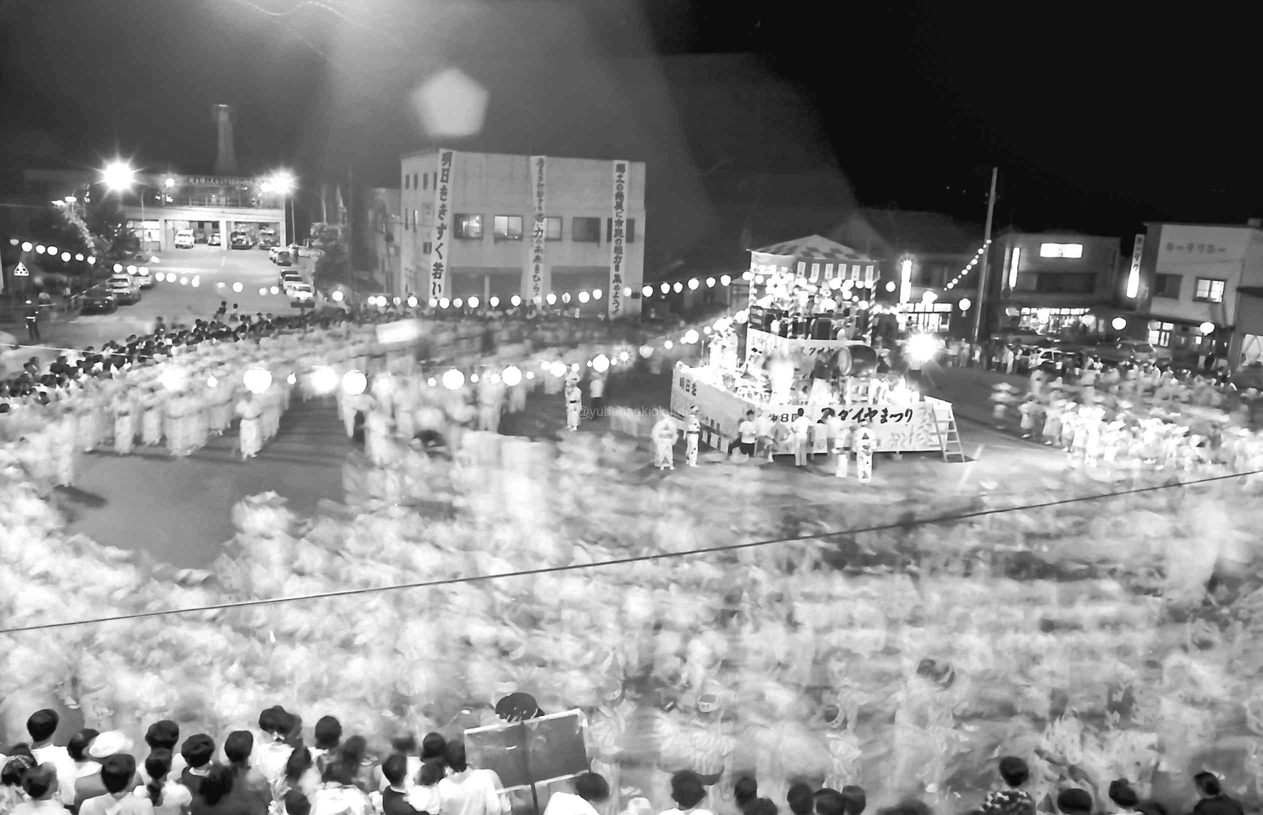 第8回黒ダイヤ祭り(昭和47年)