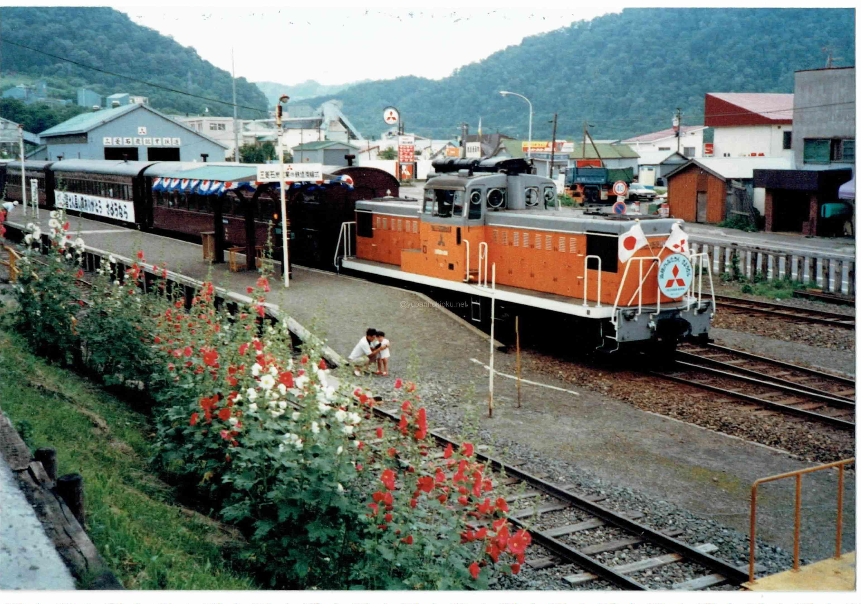 三菱石炭鉱業鉄道閉線式(南大夕張駅)