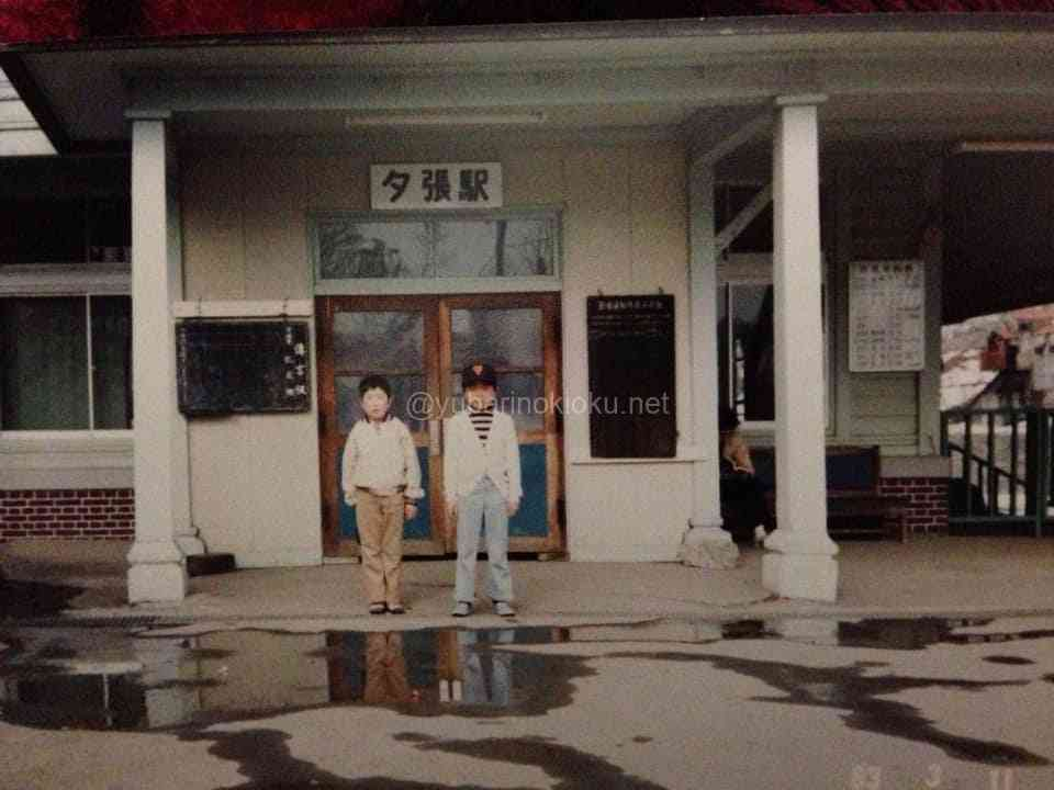 初代夕張駅入口前で記念撮影