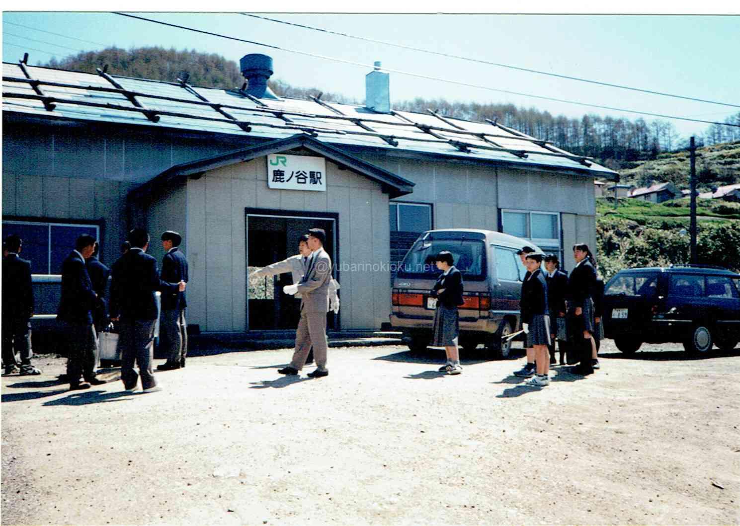 鹿ノ谷駅で奉仕活動を行う緑ケ丘実業高校の生徒たち。