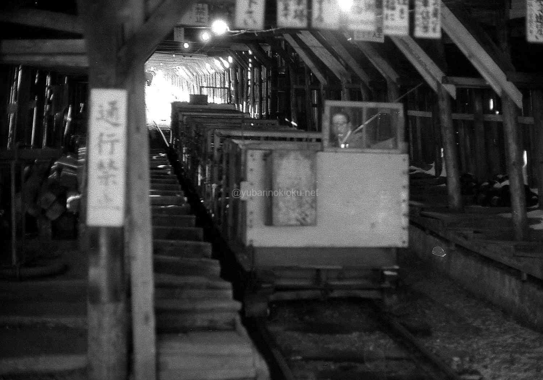 昭和49年、廃止直前の福住人車