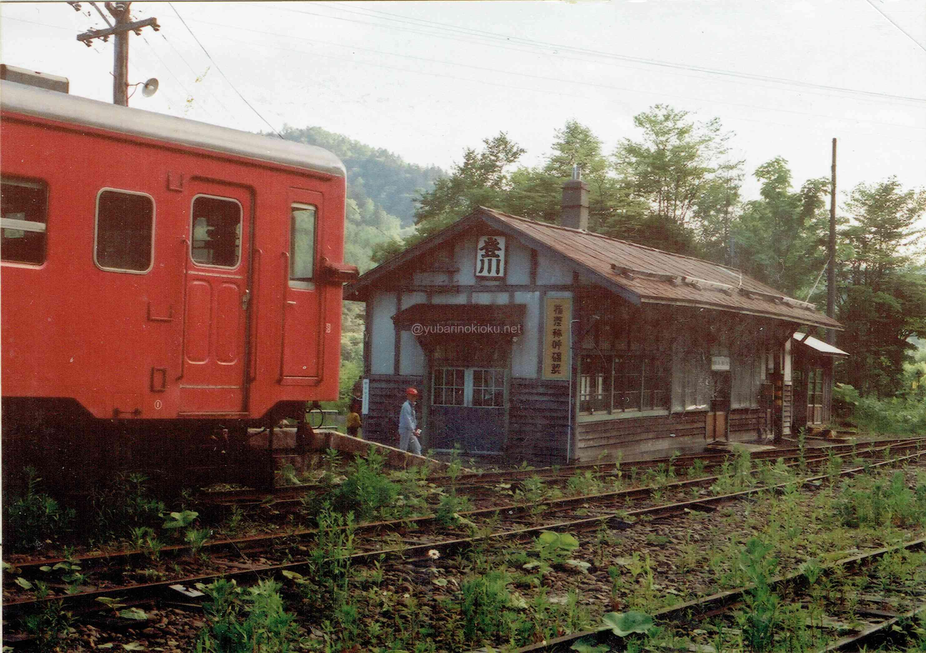 廃止直前の登川駅