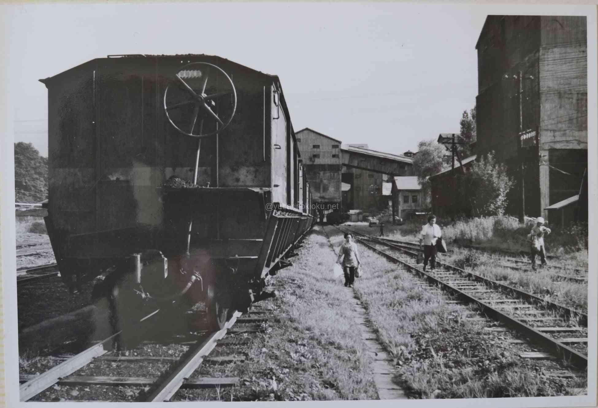 1975年真谷地炭鉱にて