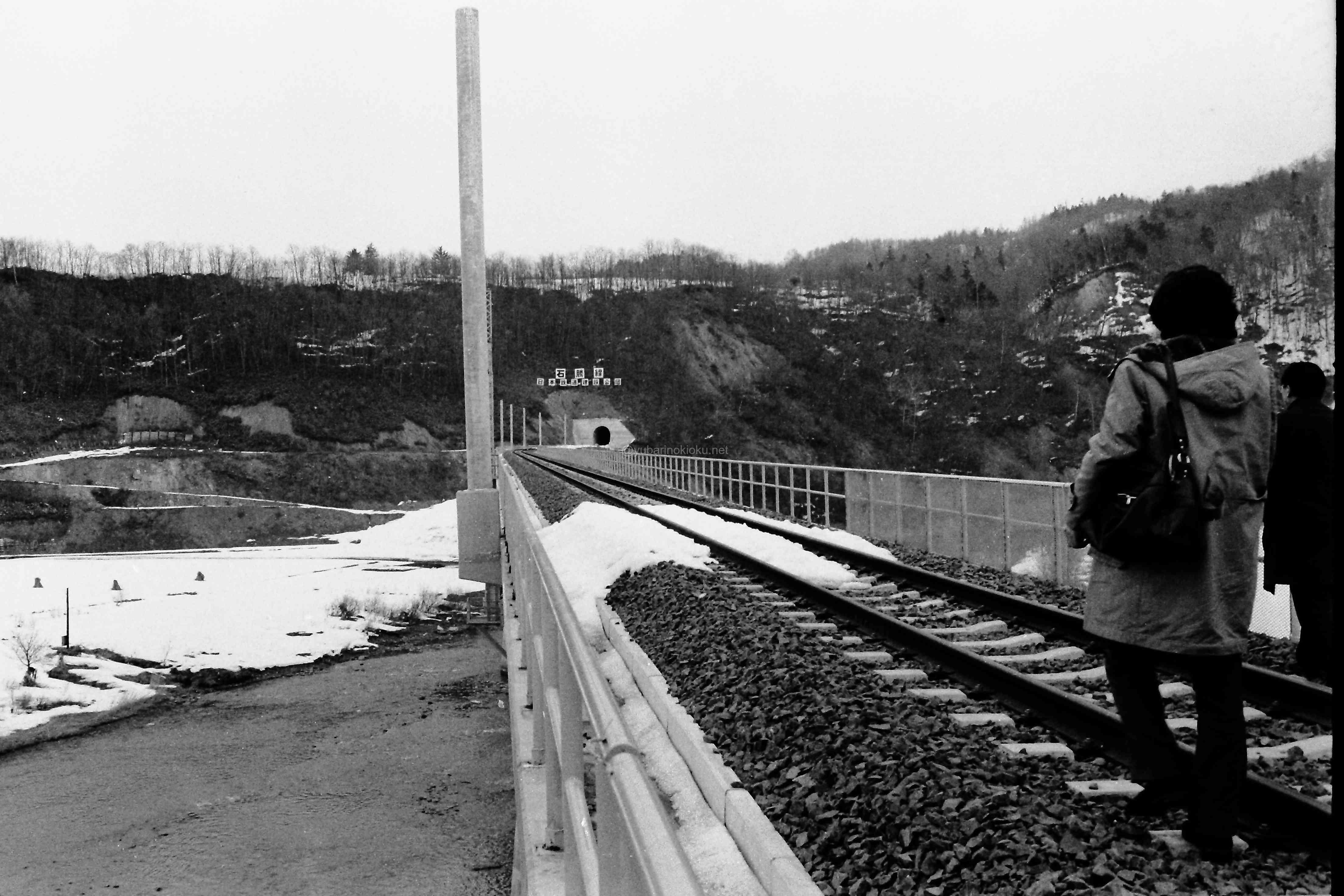 石勝線開通に向けて、夕張川橋梁を公開?